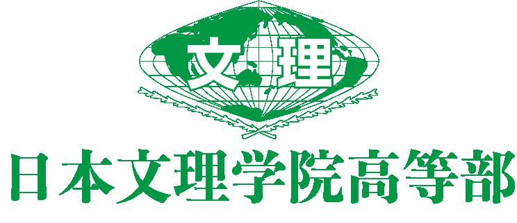 日本文理学院