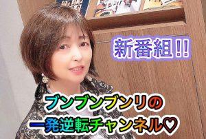 日本文理学院高等部のラジオ番組がTop10にランクインしました!